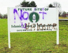 Islamic_Center_Murfreesboro